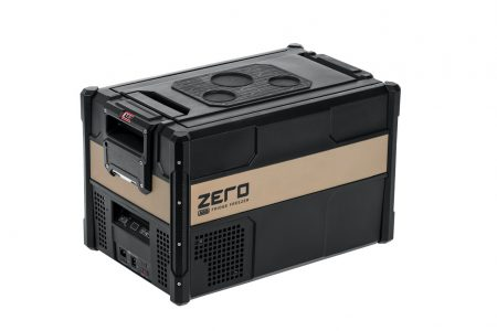 Gear News: ARB 36L Zero Fridge Freezer