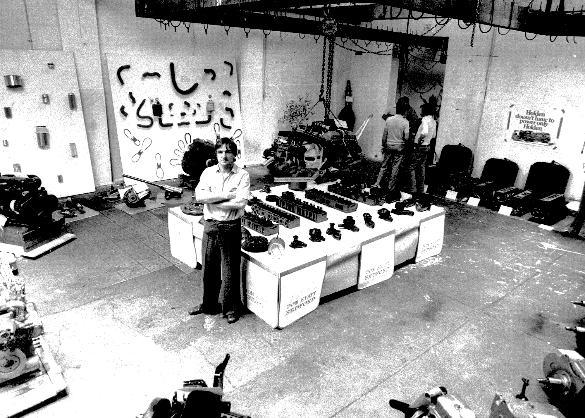 Q&A: Frank Hutchinson – Don Kyatt Spare Parts
