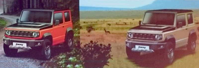 This is the 2018 Suzuki Jimny. Leaked!